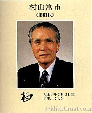 Prime Minister Tomiichi Murayama