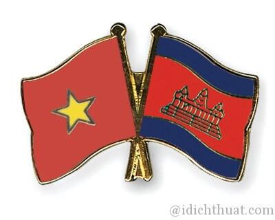 VIETNAM, CAMBODIA TO STRENGTREN BILATERAL TIES