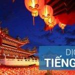 Top 10 Công Ty Dịch Thuật Tiếng Trung Tại Hà Nội Uy Tín 12