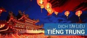 Top 10 Công Ty Dịch Thuật Tiếng Trung Tại Hà Nội Uy Tín 1
