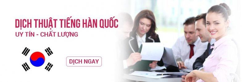 Giá dịch thuật tiếng Hàn sang tiếng Việt: 110.000đ/trang A4 và 140.000đ/trang 300 từ.