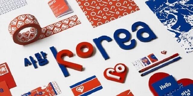 Professional, cheap Korean translation service