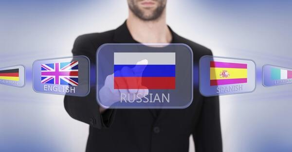 Dịch vụ dịch thuật tiếng Nga uy tín, chuyên nghiệp, giá rẻ