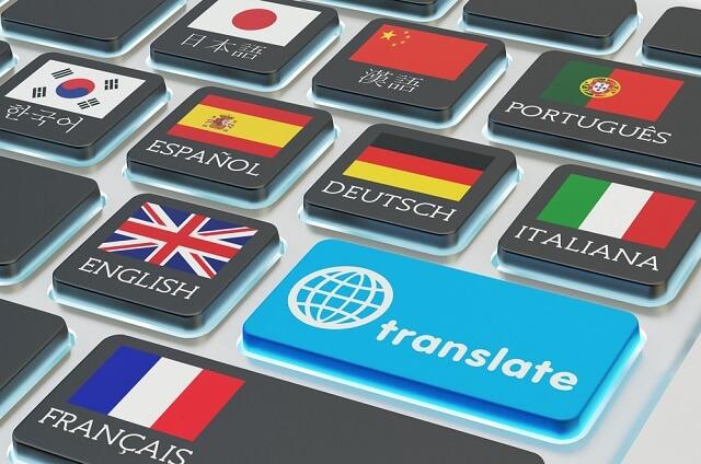 Dịch Thuật Tiếng Nhật Bản Giá Rẻ, Uy Tín, Chuyên Nghiệp 2