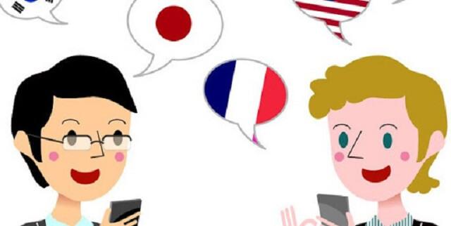 Dịch Thuật Tiếng Pháp Giá Rẻ, Uy Tín Chuyên Nghiệp 2