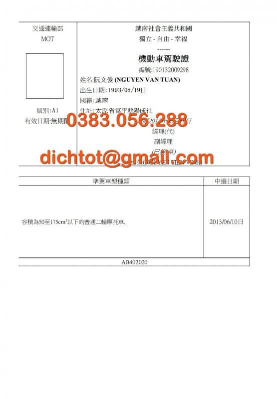 Mẫu Dịch Thuật Bằng Lái Xe Tiếng Anh, Trung, Nhật, Hàn, Đức, Nga 2