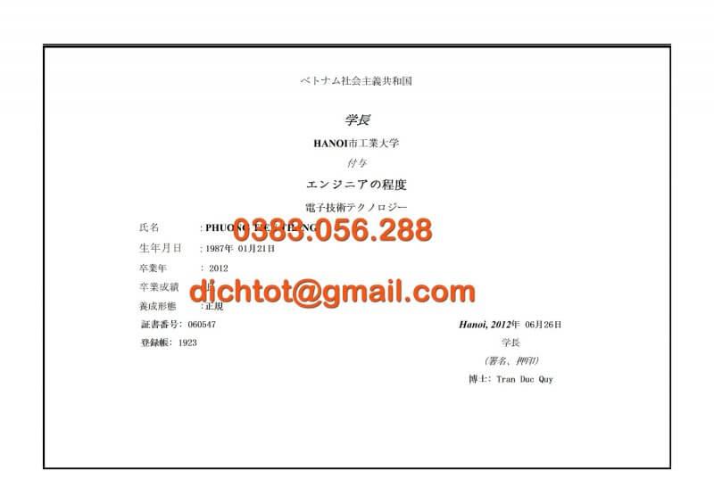Mẫu Dịch Thuật Bằng Tốt Nghiệp Tiếng Anh, Trung, Nhật, Hàn, Đức, Nga 5
