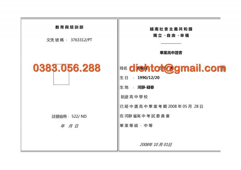Mẫu Dịch Thuật Bằng Tốt Nghiệp Tiếng Anh, Trung, Nhật, Hàn, Đức, Nga 4