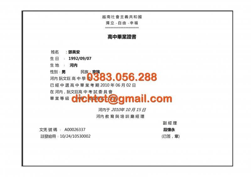 Mẫu Dịch Thuật Bằng Trung Học Phổ Thông Tiếng Anh, Trung, Nhật, Hàn, Đức, Nga 2