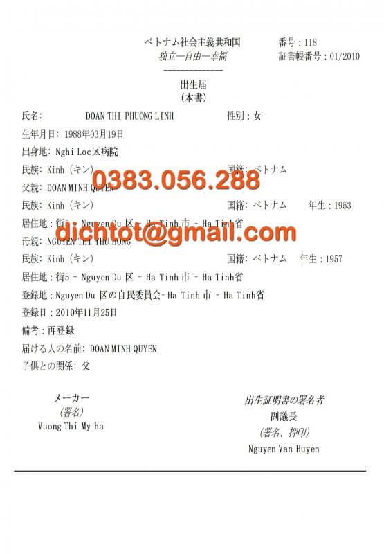 Mẫu Dịch Thuật Giấy Khai Sinh Tiếng Anh, Trung, Nhật, Hàn, Đức, Nga 6