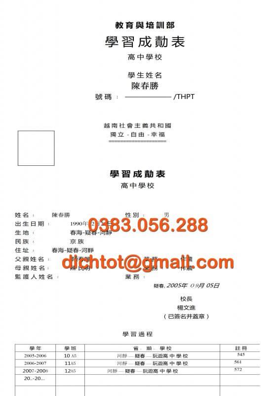 Mẫu Dịch Thuật Học Bạ Tiếng Anh, Trung, Nhật, Hàn, Đức, Nga 3