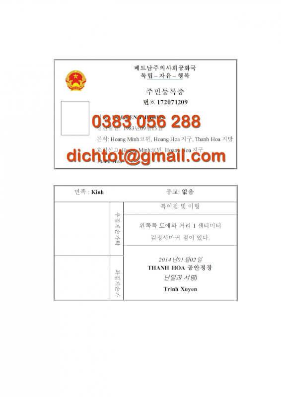 Mẫu Dịch Thuật Căn Cước Công Dân Tiếng Anh, Trung, Nhật, Hàn, Đức, Nga 2