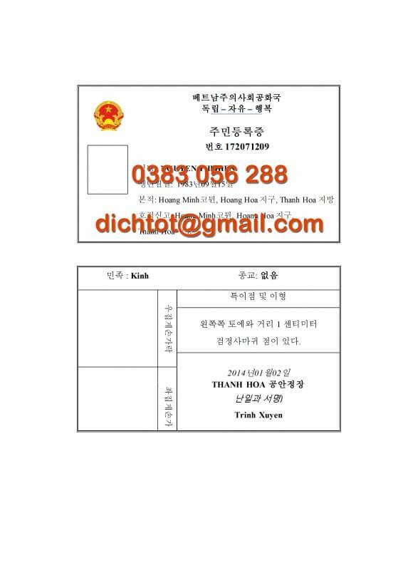 Mẫu Dịch Thuật Chứng Minh Nhân Dân Tiếng Anh, Trung, Nhật, Hàn, Đức, Nga 2