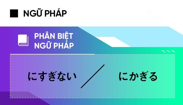 So Sánh Sự Giống Và Khác Nhau Giữa Tiếng Trung Và Tiếng Nhật 3