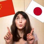 So Sánh Sự Giống Và Khác Nhau Giữa Tiếng Trung Và Tiếng Nhật 17