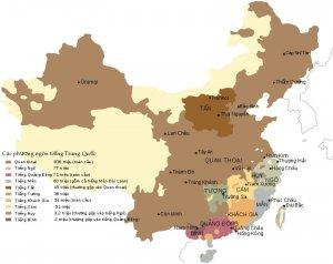Số Lượng Ngôn Ngữ Được Nói Tại Trung Quốc 6