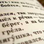 Sự Khác Biệt Giữa Tiếng Anh Và Tiếng Nga 9