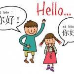 Sự Khác Biệt Giữa Tiếng Trung Và Tiếng Anh 14