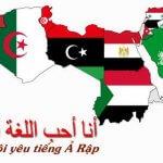 Sự Khác Biệt Chính Giữa Tiếng Anh Và Tiếng Ả Rập 13