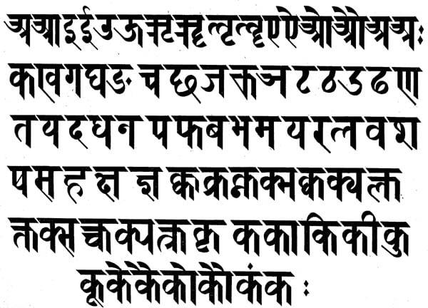 Những Sự Thật Thú Vị Về Tiếng Hindi 4