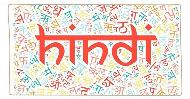 Những Sự Thật Thú Vị Về Tiếng Hindi 3