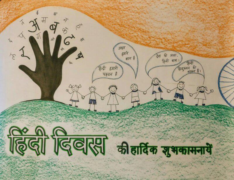 Những Sự Thật Thú Vị Về Tiếng Hindi 1