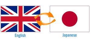 Những Cuộc Thi Dịch Tiếng Anh Sang Tiếng Nhật 2020 5