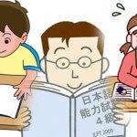 Bí Quyết Học Tiếng Nhật Dễ Dàng Cho Người Mới 9