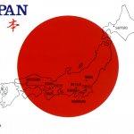 11 Dịch Giả Chuyên Dịch Tiểu Thuyết Nhật Sang Tiếng Anh Nổi Tiếng 8