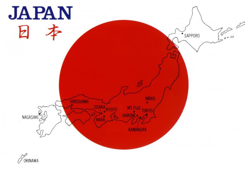 13 Từ Tiếng Nhật Không Thể Dịch Sang Tiếng Anh 2