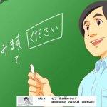5 Phương Pháp Tự Học Tiếng Nhật Tại Nhà Hiệu Quả 11