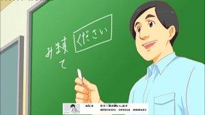 5 Phương Pháp Tự Học Tiếng Nhật Tại Nhà Hiệu Quả 1