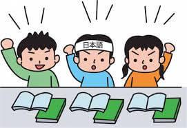 Bí Quyết Học Tiếng Nhật Dễ Dàng Cho Người Mới 4