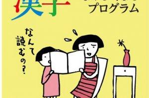 8 Thách Thức Khi Dịch Ngôn Ngữ Nhật Bản 26