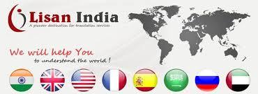 10 Công Ty Dịch Thuật Hàng Đầu ở Ấn Độ 5