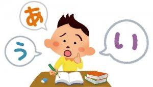 Tại Sao Bạn Nên Học Tiếng Nhật 5