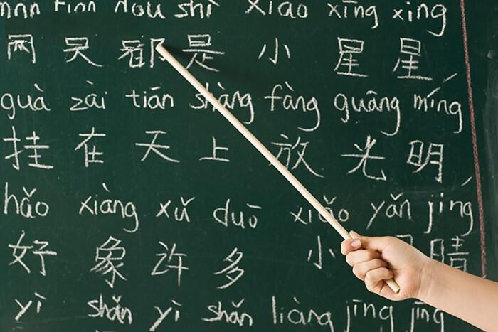 10 Động Từ Phổ Biến Trong Tiếng Trung Bạn Cần Biết Phần 1 2