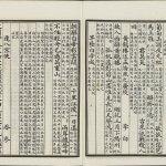 Dịch Thuật Tác Phẩm Văn Học Trung Quốc 12
