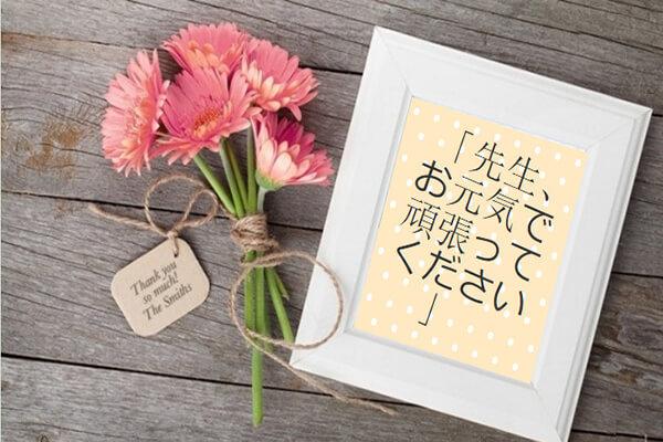 13 Từ Tiếng Nhật Không Thể Dịch Sang Tiếng Anh 1