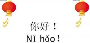 Tại Sao Nên Học Tiếng Trung Quốc 30