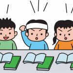 Simple Japanese learning tips