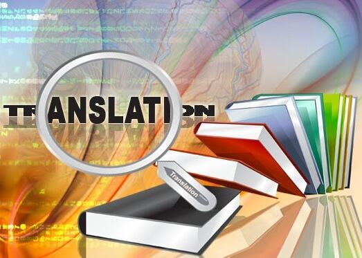 How to improve translation quality?