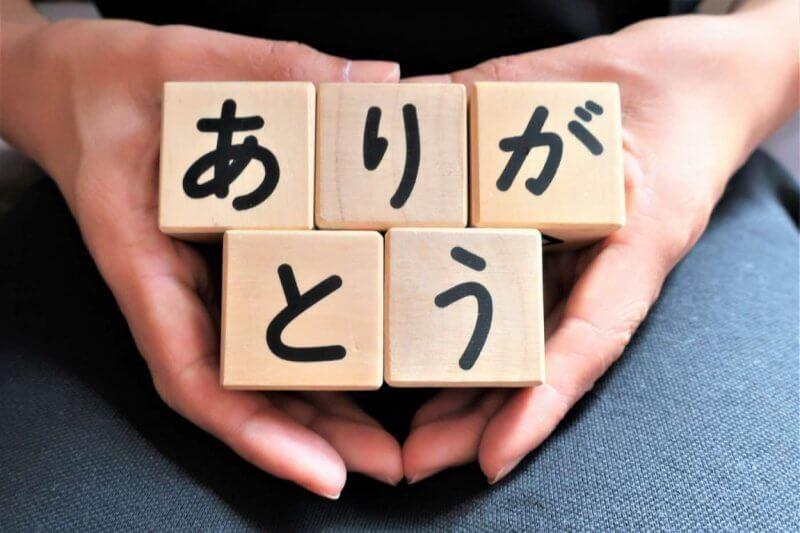 common language in Asia