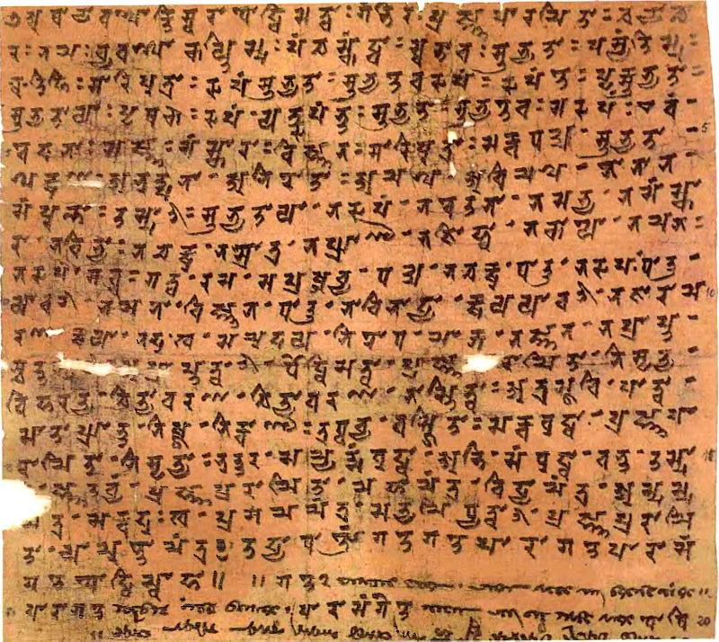 oldest language ngôn